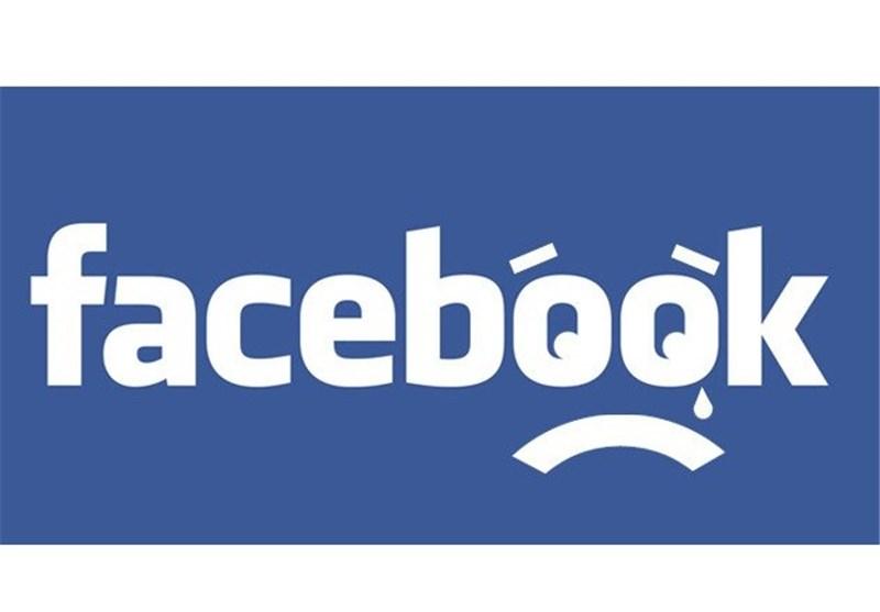تغییرات   جدید  در نمایه  فیس  بوک