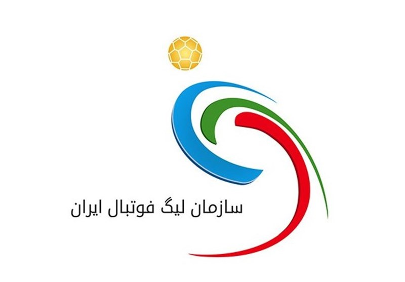 اعلام اسامی محرومان هفته پانزدهم لیگ برتر